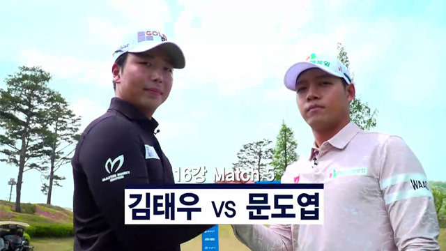 동아제약-동아ST 챔피언십